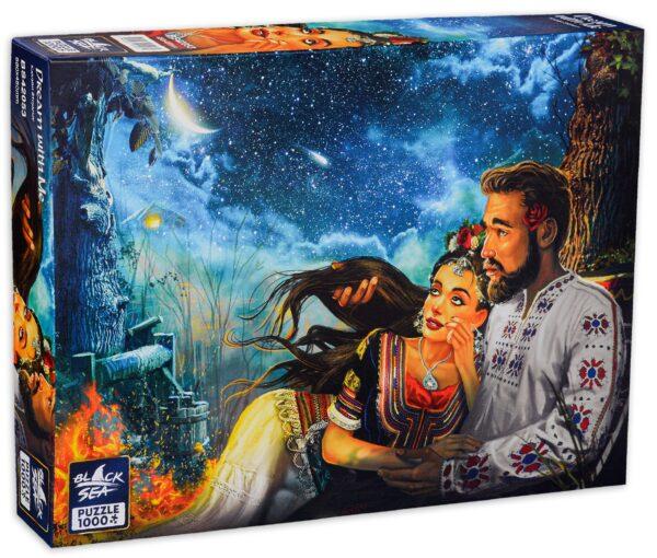 Пъзел Black Sea Puzzles от 1000 части - Мечтай с мен, Калоян Стоянов - Пъзели