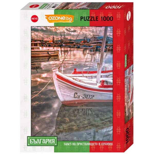 Пъзел Heye от 1000 части - Залез на пристанището в Созопол, България - Пъзели
